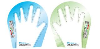 つり革・ドアノブ・ノンタッチシート印刷