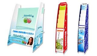 パンフレットやチラシの配布用にカタログスタンド印刷/ラック印刷