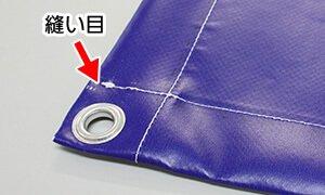 縫製箇所(ミシン目の位置)には、白糸の縫い目が入ります