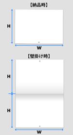 中綴じ冊子カレンダー