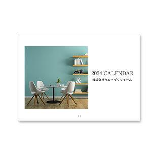 マイフォト名入れカレンダー:中綴じ冊子カレンダー