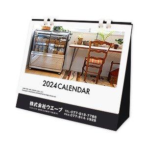 マイフォト名入れカレンダー:卓上ECOリング綴じカレンダー