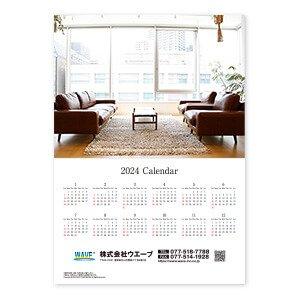 マイフォト名入れカレンダー:ポスターカレンダー