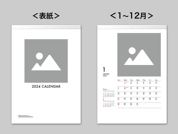 マイフォト名入れカレンダー(ECO壁掛けカレンダー(タンザック))イメージ
