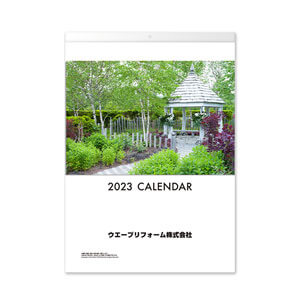 ECO壁掛けカレンダー(タンザック)