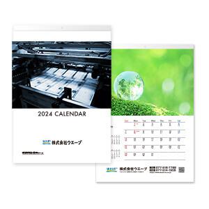 [マイフォト名入れ]ECO壁掛けカレンダー(タンザック)