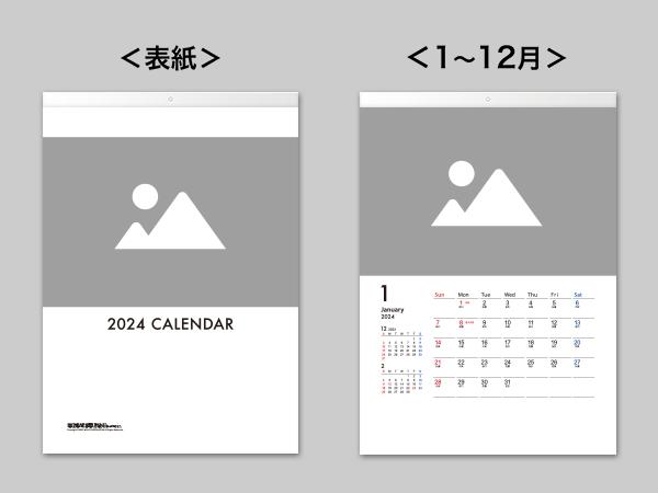 ECO壁掛けカレンダー