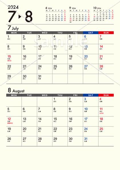 ビジネスカレンダー シンプルver. 4月