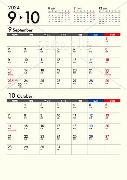 ビジネスカレンダー シンプルver. 5月