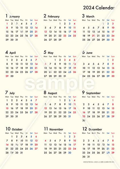 ビジネスカレンダー シンプルver. 年間