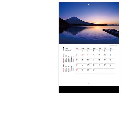 富士の四季十二選