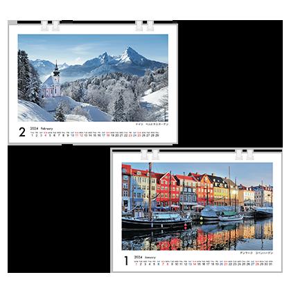 世界の風景:写真面