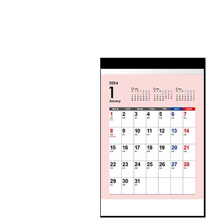 ウッド調カレンダー