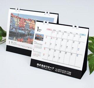[名入れ]卓上ECOリング綴じカレンダー A面、B面 世界の風景・箔押しタイプ・13枚セット