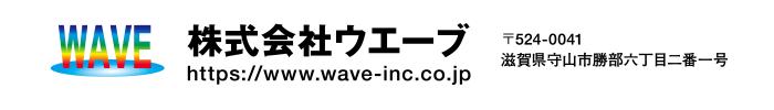 社名/住所/URL