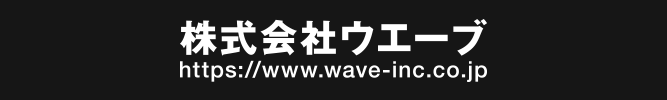 社名/URL
