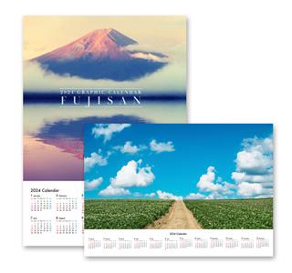 ポスターカレンダー印刷(オフセット)