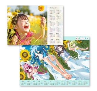 ポスターカレンダー印刷(オンデマンド印刷)