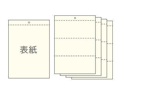5ページ:表紙+本文(4P)
