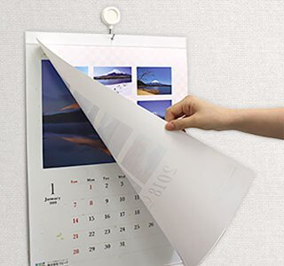 ウエーブのカレンダー印刷は壁掛けタイプ