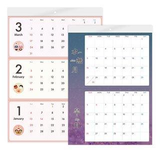 ECO壁掛け2ヶ月、3ヶ月カレンダー印刷(タンザック)
