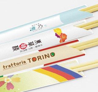 箸袋印刷サンプル