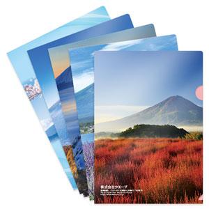 富士山シリーズセット