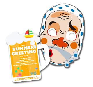 型抜きカード印刷の暑中見舞いカード、お面
