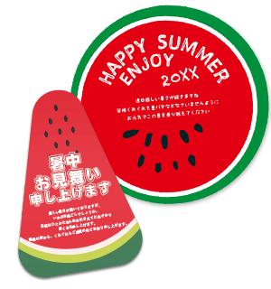 型抜きカード印刷で夏のご挨拶状を作成