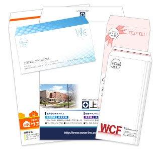 書類の送付には封筒印刷をご利用ください