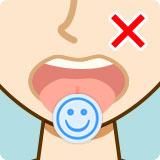 皮膚粘膜部(口等)には貼付しないでください。