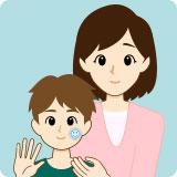 小さなお子様が使用する場合は、保護者の指導監督のもとに使用してください。