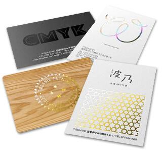 箔押しカード印刷