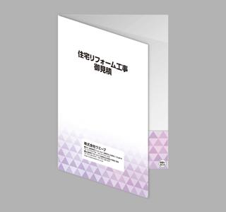 016 トライアングルB_紫