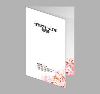 024 桜