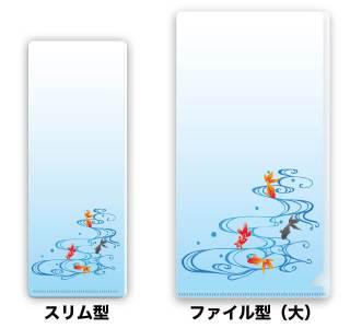 【既製柄】28 金魚