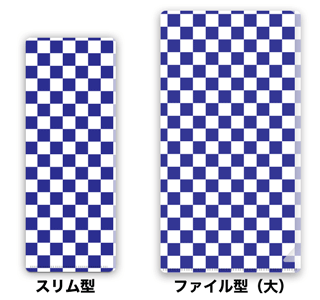 W3 紺市松