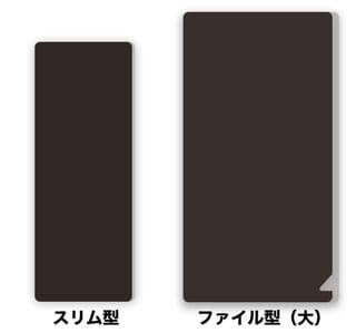 36 黒(ワントーン)