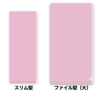 S1 桜(ワントーン)