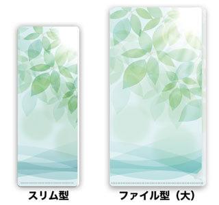 E1 新緑