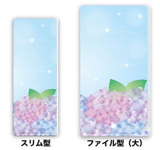 E2 紫陽花