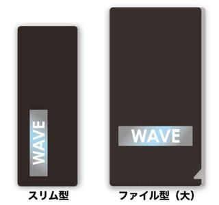 18 WAVE