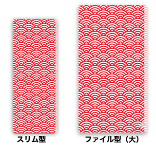 W4 赤青海波