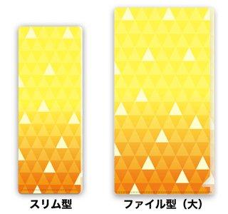 W2 黄鱗紋