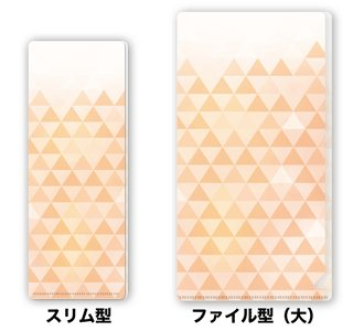W7 オレンジ鱗紋