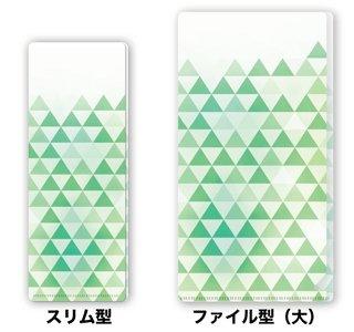 W6 緑鱗紋