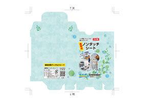 携帯用ノンタッチシート印刷、デザイン例