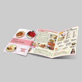料理教室案内パンフレット