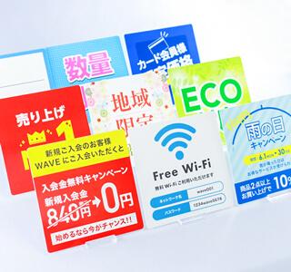 商品POPとして、カードクリップと組み合わせて陳列棚に。|POPカード