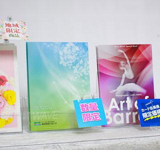 商品POPとして、カードクリップと組み合わせて陳列棚に|POPカード